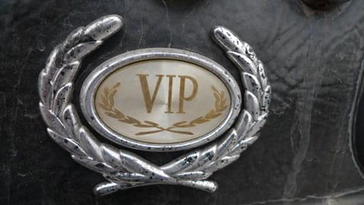 VIP制度があるかどうか