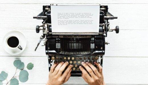 プレゼン原稿の書き方解説|相手を納得させるポイントを分かりやすくまとめました