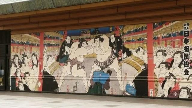 日本相撲協会の国技館