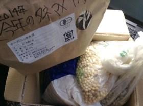 大豆の種マメを準備して5月10日の畑作業の準備