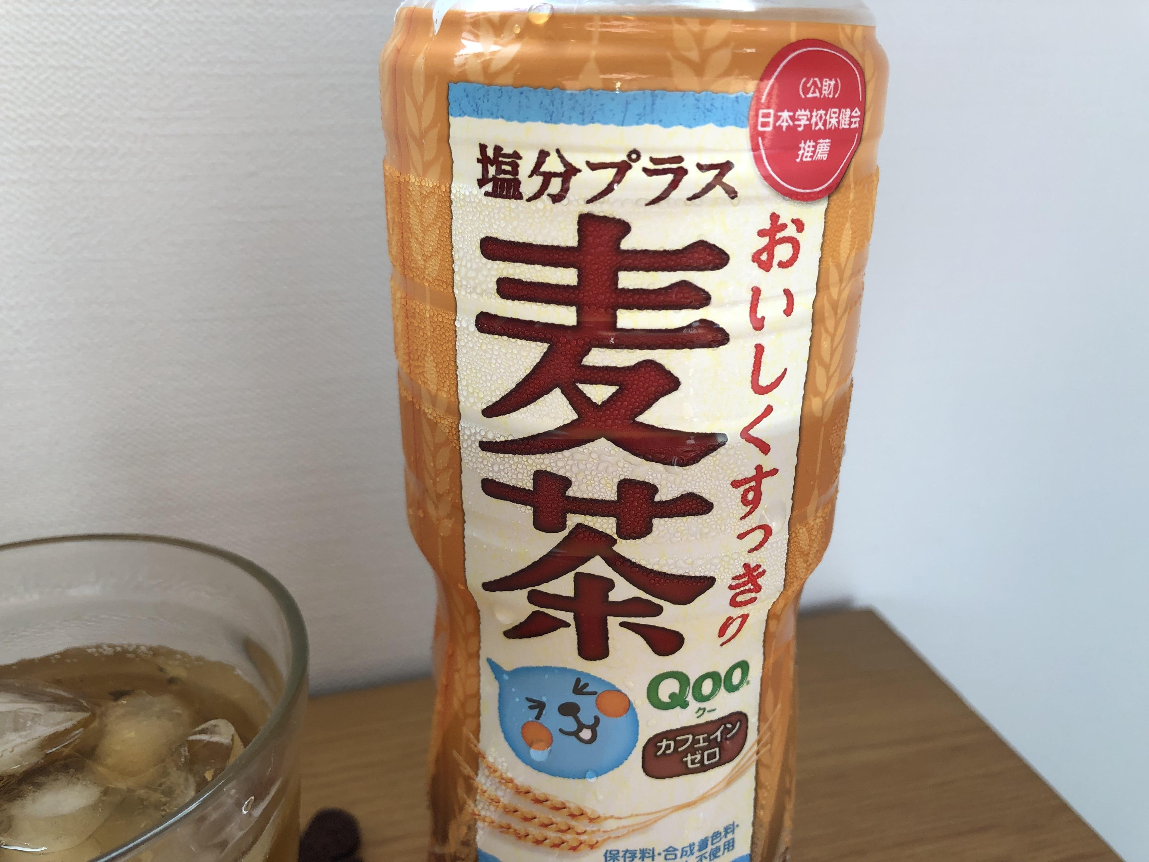塩分プラス麦茶を飲んだ口コミ!Qooクーの新しい麦茶はしょっぱい??