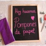 DIY pompones de papel de seda. Aprendemos a hacerlos