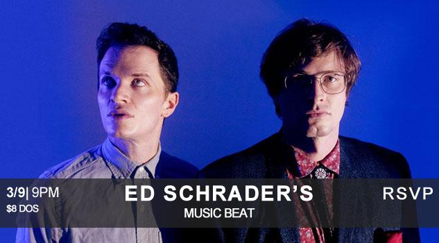 ed-schraders-music-beat-atlanta