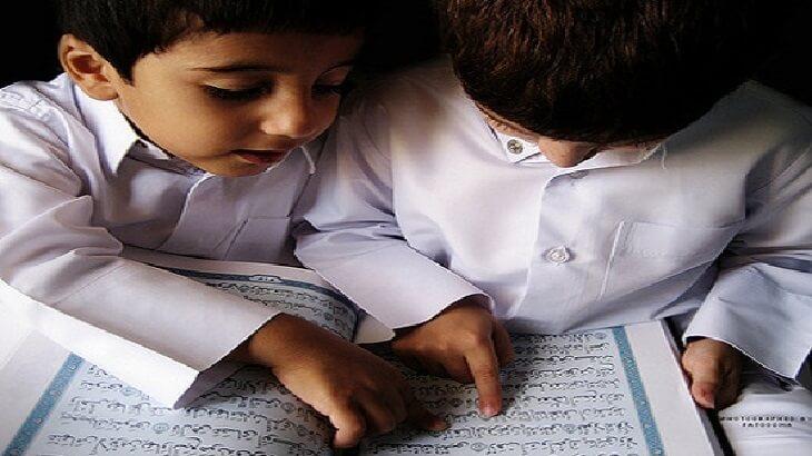طريقة تحفيظ القران الكريم للأطفال