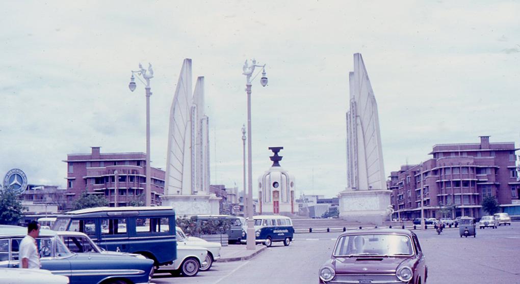 bangkok1967