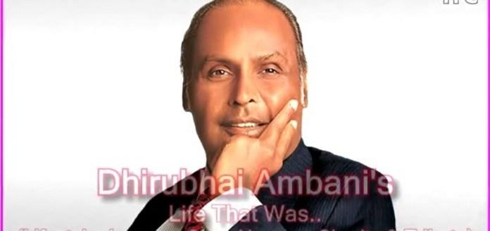 Dhiribhai Ambani