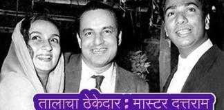 Duttaram Mukesh Nadira