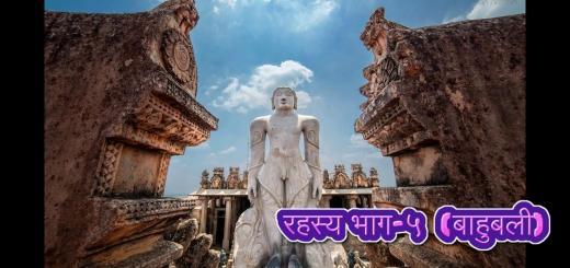 lord-gomteshwara