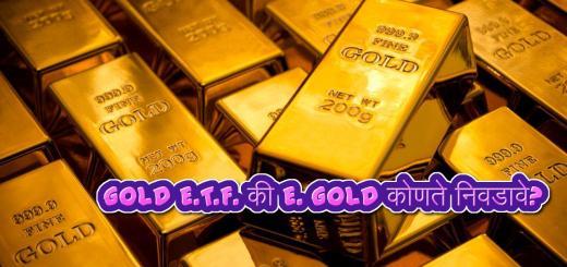 Gold-etf-e-gold