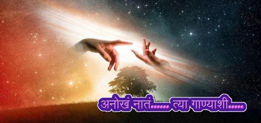Jag ne Chheena Mujhse Mujhe jo bhi Laga Pyara