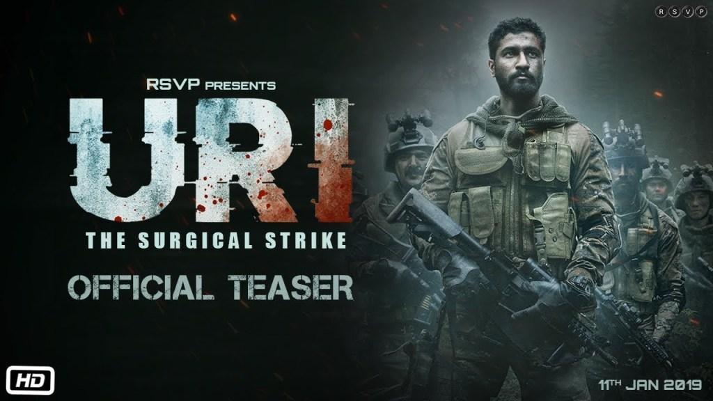 उरी:- द सर्जिकल स्ट्राईक