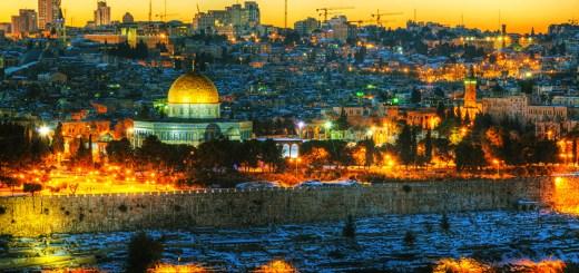 इस्रायल