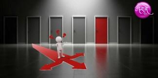 निर्णयशक्ती वाढवणाऱ्या सवयी
