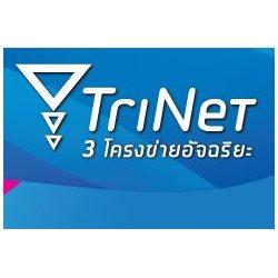 trinet