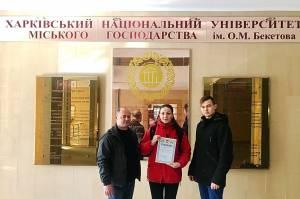 Наша команда виборола 3 місце у Всеукраїнській олімпіаді зі спеціальності «Логістика»