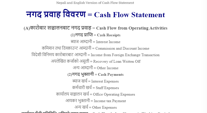 Nepali and English Version of Cash Flow Statement