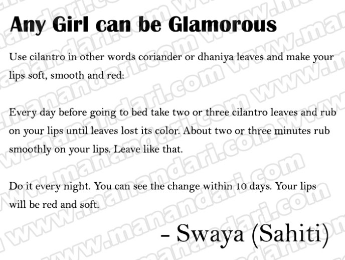 Any Girl can be Glamorous