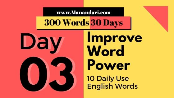 Day 3 - 10 Daily Use English Words