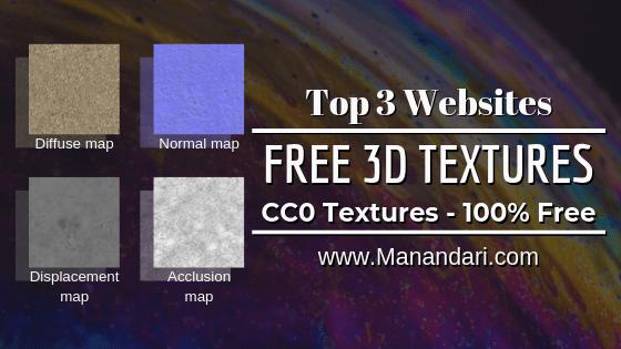 Free 3d textures