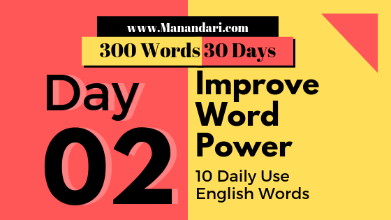 Day 2 - 10 Daily Use English Words