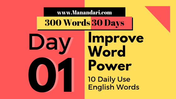 Day 1 - 10 Daily Use English Words