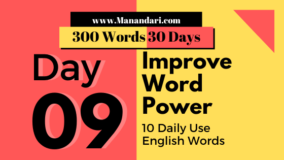 Day 9 - 10 Daily Use English Words