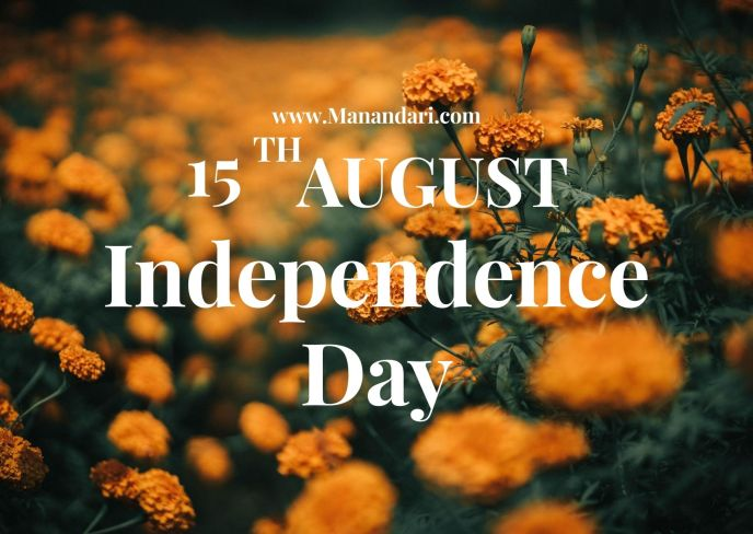 15 th August Independence Day Greeting 5