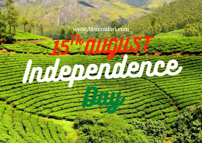 15 th August Independence Day Greeting 4