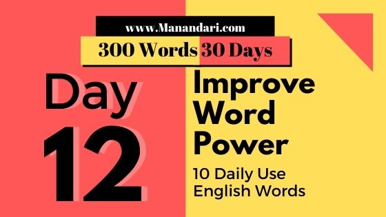 Day 12 - 10 Daily Use English Words