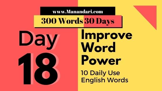 Day 18 - 10 Daily Use English Words