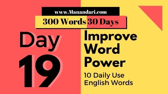 Day 19 - 10 Daily Use English Words
