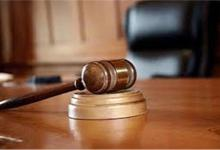 إحالة خادمة وزوجها للمحاكمة