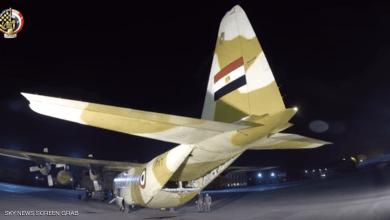 تم اتخاذ الإجراءات الاحترازية لطاقم الطائرة.