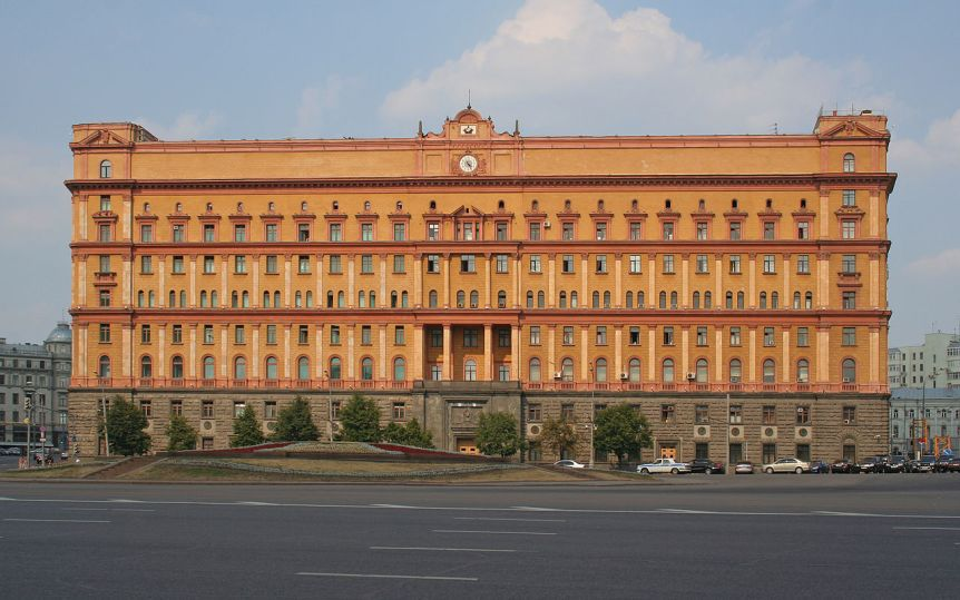 The Lubyanka building (former KGB headquarters) in Moscow © A. Savin, Wikimedia