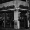 All Bar One Manchester