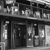 Manto Bar