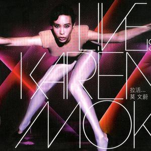 Live Karen Mok