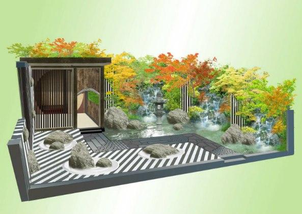The Zen Garden by Kazuyuki Ishihara