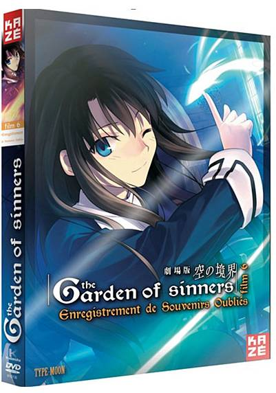https://i1.wp.com/www.manga-news.com/public/images/dvd_volumes/garden-sinners-film06.jpg