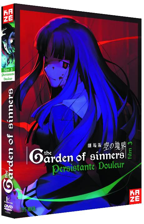 https://i1.wp.com/www.manga-news.com/public/images/dvd_volumes/garden-sinners-film3-dvd.jpg