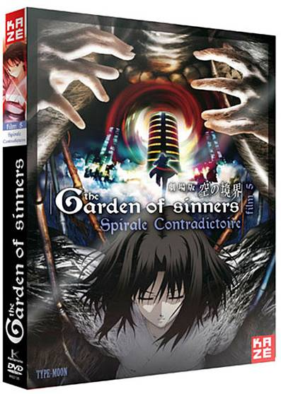 https://i1.wp.com/www.manga-news.com/public/images/dvd_volumes/garden-sinners-film5.jpg