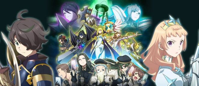 Anime – Seven Knights Revolution – Hero Successor – Episode #1 – L'éveil – Succession, 11 Avril 2021