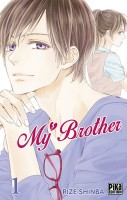 Manga - My brother