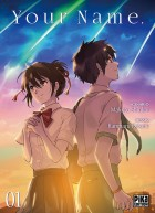 Manga - Your Name