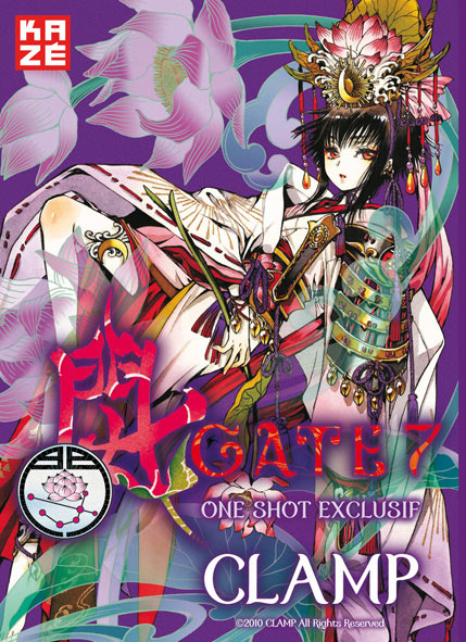 Couv' OS Gate7 Animeland/Kazé