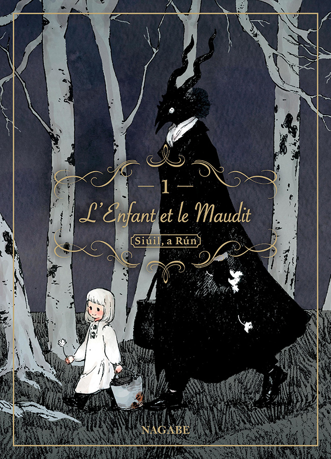 Manga - Enfant et le maudit (l')