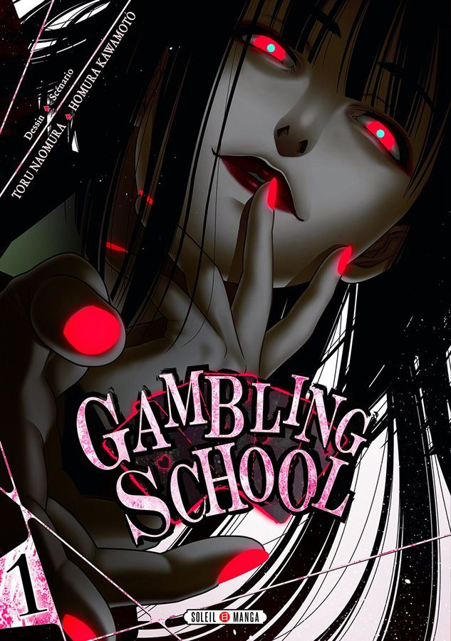 Manga - Gambling School
