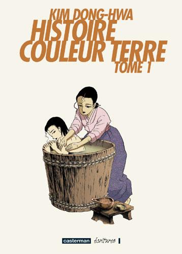 https://i1.wp.com/www.manga-news.com/public/images/series/histoire_couleur_terre_01.jpg