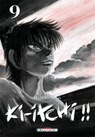 Manga - Manhwa - Ki-itchi Vol.9