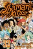 Manga - Manhwa - Shaman king Vol.32